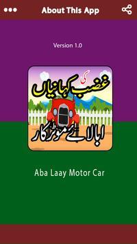 Kids Urdu Poems and Rhymes screenshot 2