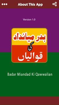 Badar Miandad Qawwali screenshot 1