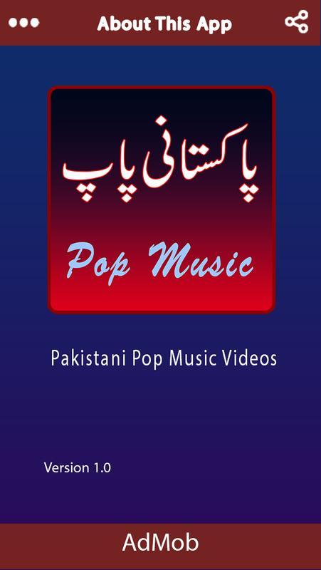 Coke studio pakistan audio download.