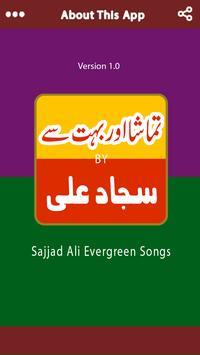 Collection of Sajjad Ali Songs screenshot 1