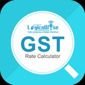 Free Easy GST Calculator India icon