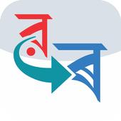 সুষম (XUXAM) icon