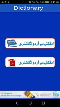 English Urdu Dictionary Offline and Online poster