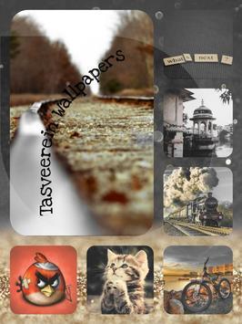 Tasveer Background Wallpapers apk screenshot