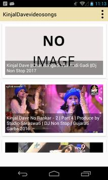 Kinjal Dave video songs screenshot 1