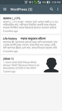 Login you apk screenshot