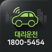 오네대리운전 icon