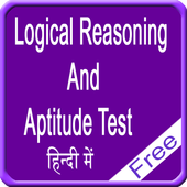 logical reasoning in hindi icon