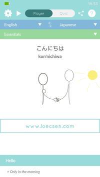 Loecsen poster