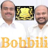 Bobbili Kings - బొబ్బిలి రాజులు icon