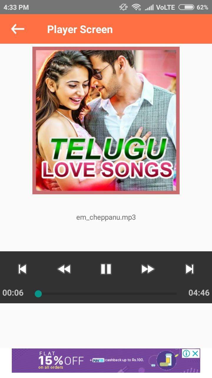 telugu love songs new download mp3