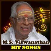 MS Viswanathan Songs - Tamil icon