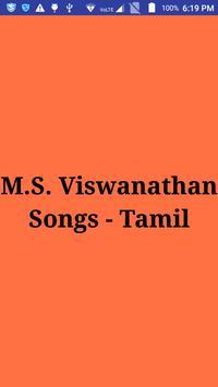 MS Viswanathan Songs - Tamil poster