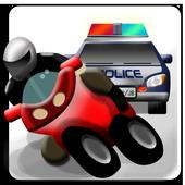 Cops icon
