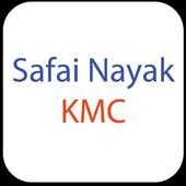 Safai Nayak KMC icon