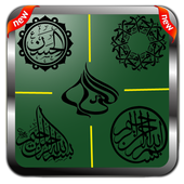 Islamic Sticker Calligraphy icon