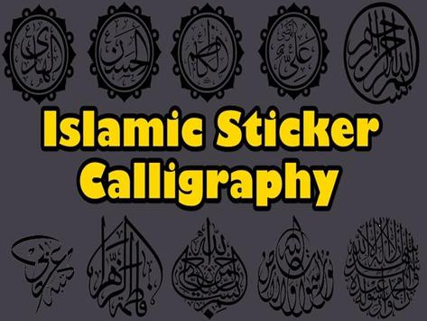 Islamic Sticker Calligraphy poster