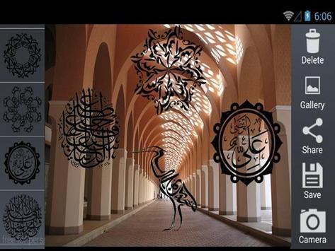 Islamic Sticker Calligraphy apk screenshot