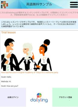 英語イタリア語のDailyling screenshot 13