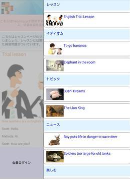 英語イタリア語のDailyling screenshot 14