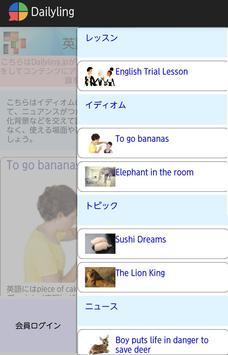 英語イタリア語のDailyling screenshot 2