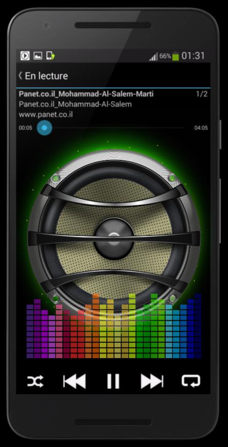 MP3 Music Player Pro android for Android - APK Download