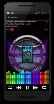 MP3 PLAYER 777 screenshot 1