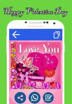 Love GIF : Valentine Day 2017 screenshot 3