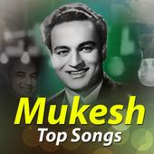 Mukesh Old Songs-Mukesh Hit Songs-Mukesh Sad Songs icon