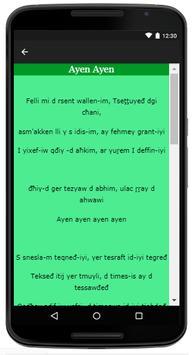 Lounes Matoub - Music and Lyrics screenshot 3