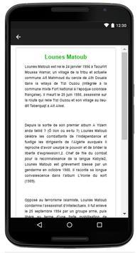 Lounes Matoub - Music and Lyrics screenshot 4