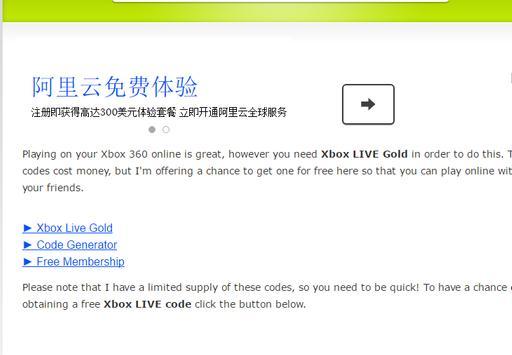 ... xbl live code portal apk screenshot ...