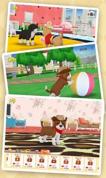 Dog Sweetie Friends screenshot 7