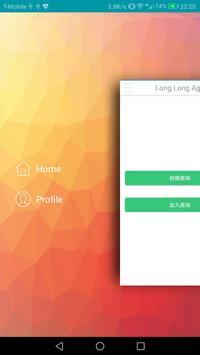 Long Long Ago apk screenshot