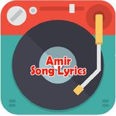 Amir Song Lyrics icon