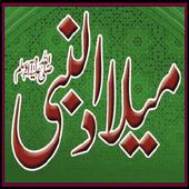 Eid Milad Un Nabi icon