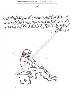 Hamla Aurat Ki Guide poster