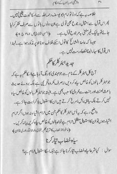 Darhi or Balon k Islami Ehkam apk screenshot