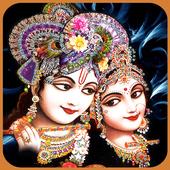 Radha Krishna Live HD 3D Wallpaper アイコン