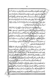 Mughal Hakumat Ki History poster