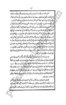 Mughal Hakumat Ki History apk screenshot