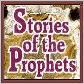 Stories of Prophet icon