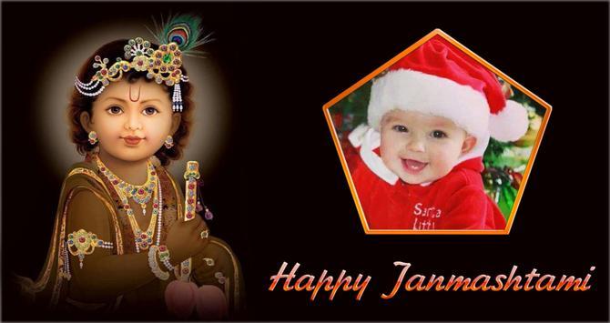 Krishna Janmashtami Frame poster