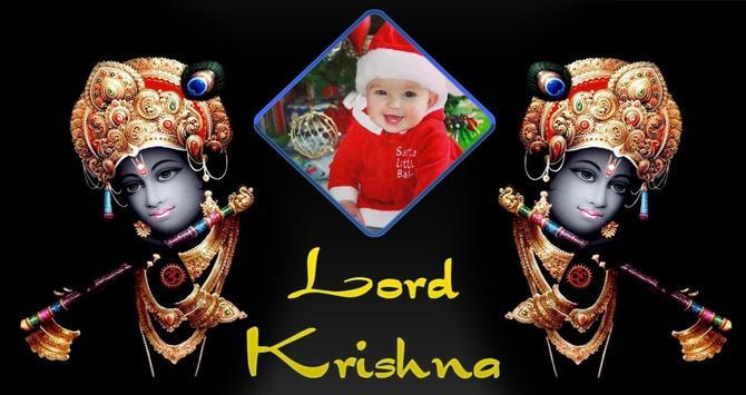 Krishna Janmashtami Frame screenshot 2