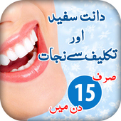 Teeth Care Tips icon