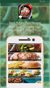 Tamil Pickless Food Recipes poster