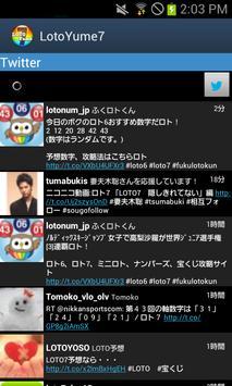 Loto Yume 7 apk screenshot