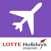 롯데홀리데이 해외항공 icon