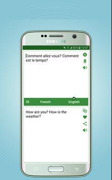 French English Dictionary - Translator screenshot 1