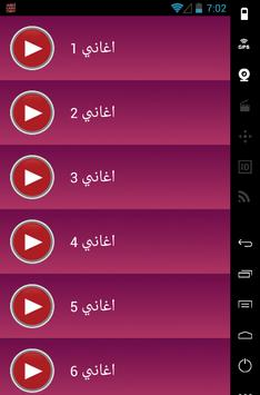 أغاني دوزي 2017 apk screenshot